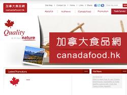 Canada Food