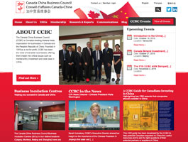 The Canada China Business Council (CCBC)