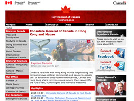 Canadian Consulate HK